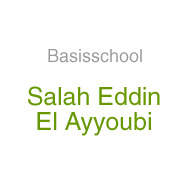 Salah Eddin El Ayyoubi